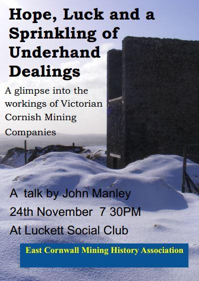 Luckett Talk Poster
